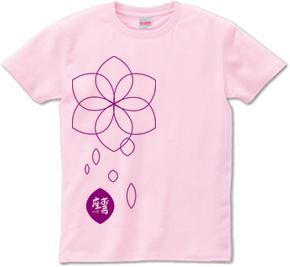 お寺座オフィシャルTシャツ2012