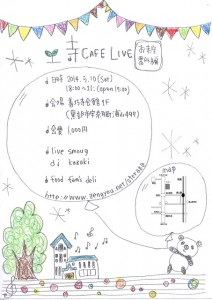 teracafelive